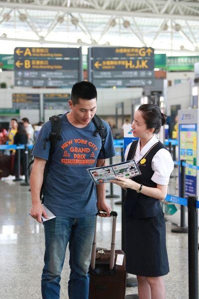国内飞机行李限重