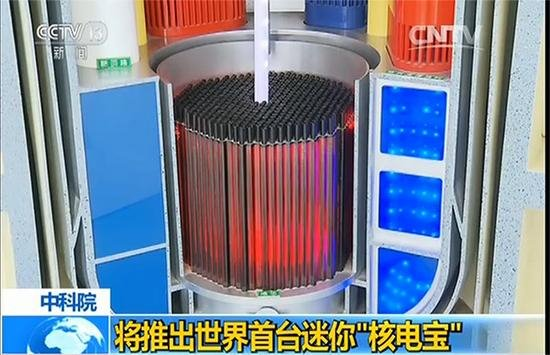 """充电宝弱爆,中国将推出世界首台迷你""""核电宝"""""""