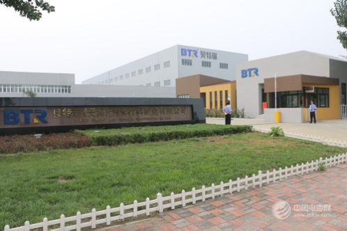 贝特瑞(天津)纳米材料制造有限公司