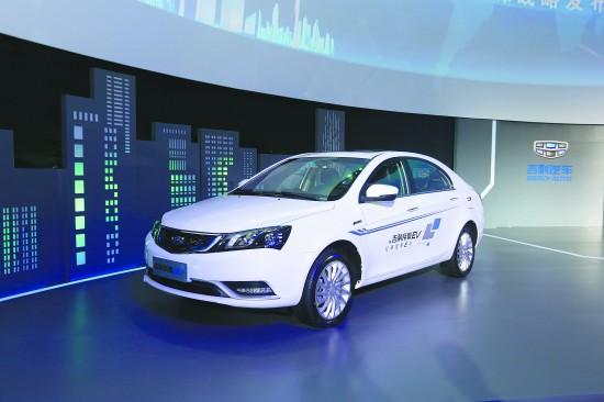 吉利汽车子公司将与LG化学成立动力电池合资公司