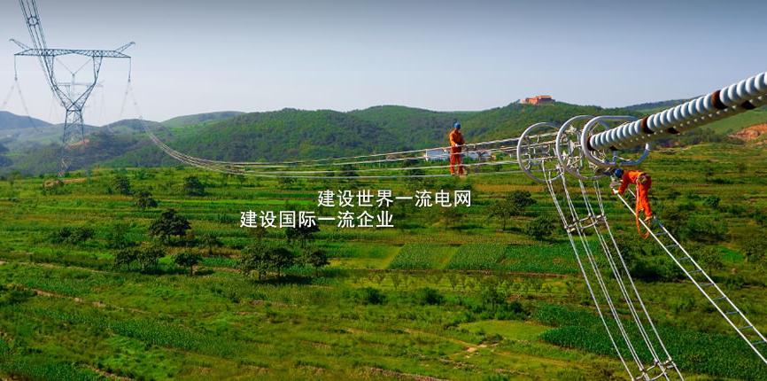 西藏华东等五电网明年试点输配电价改革 降低实体经济成本