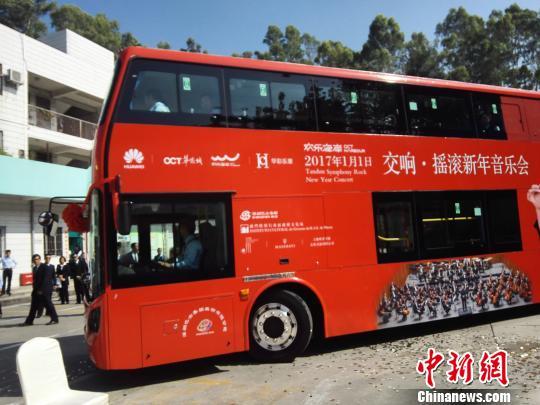 比亚迪纯电动双层大巴K8S中国首发 投入旅游线路