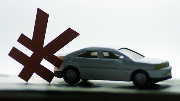 2017年小排量汽车购置税优惠政策将延续 但补贴退坡一半