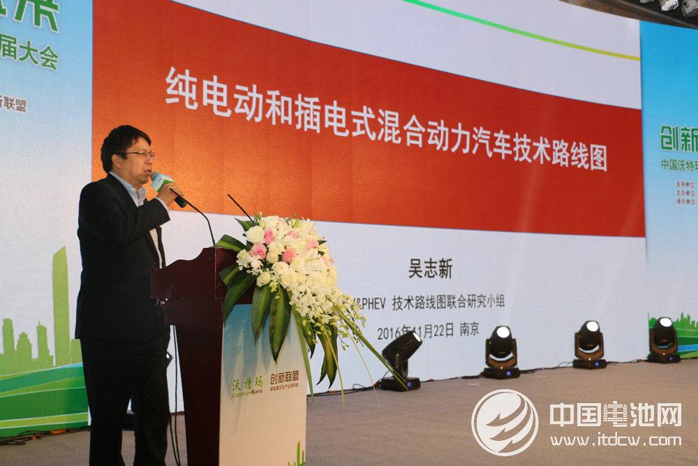 中国汽车技术研究中心副主任吴志新