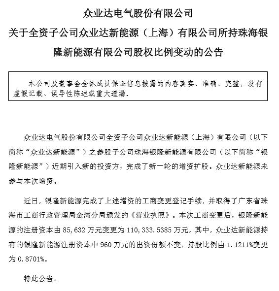 雷火苹果app-雷火杯dota2-雷火电竞平台app下载.png