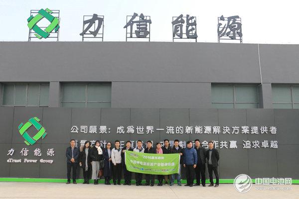 力信能源总裁侯小贺:2017年电池目标销售额超20亿元