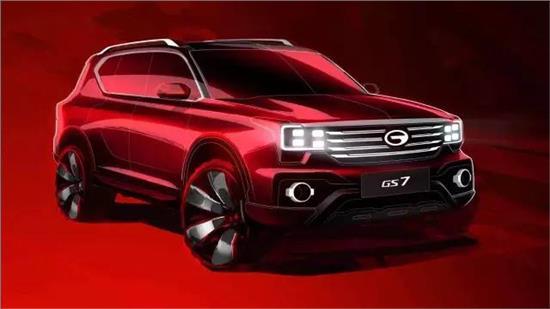 广汽集团新能源布局加速 2017年传祺将推4款新能源车