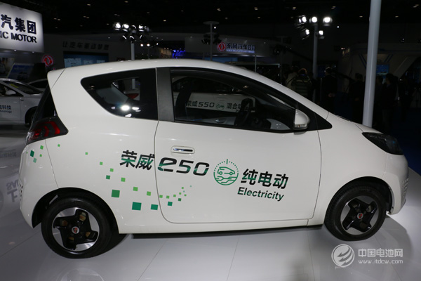 陈清泰:适度放宽电动汽车准入 探索新生产组织模式