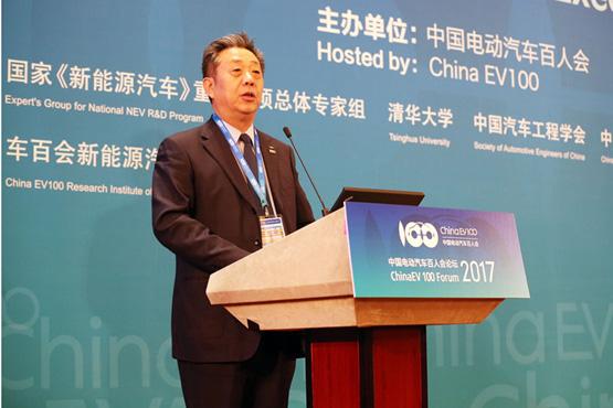 中国汽车工业协会常务副会长、充电联盟理事长董扬