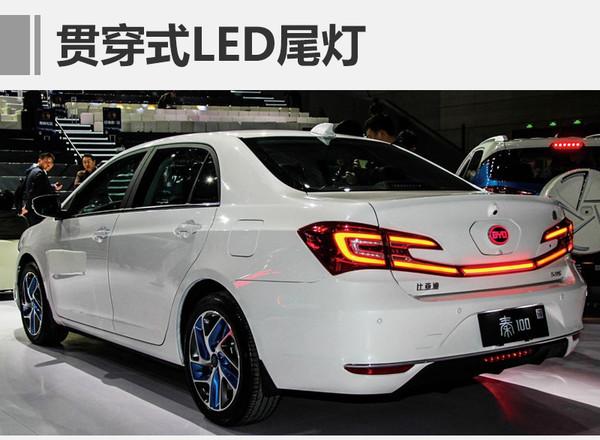 比亚迪新混动轿车3月上市 纯电续航升至100公里