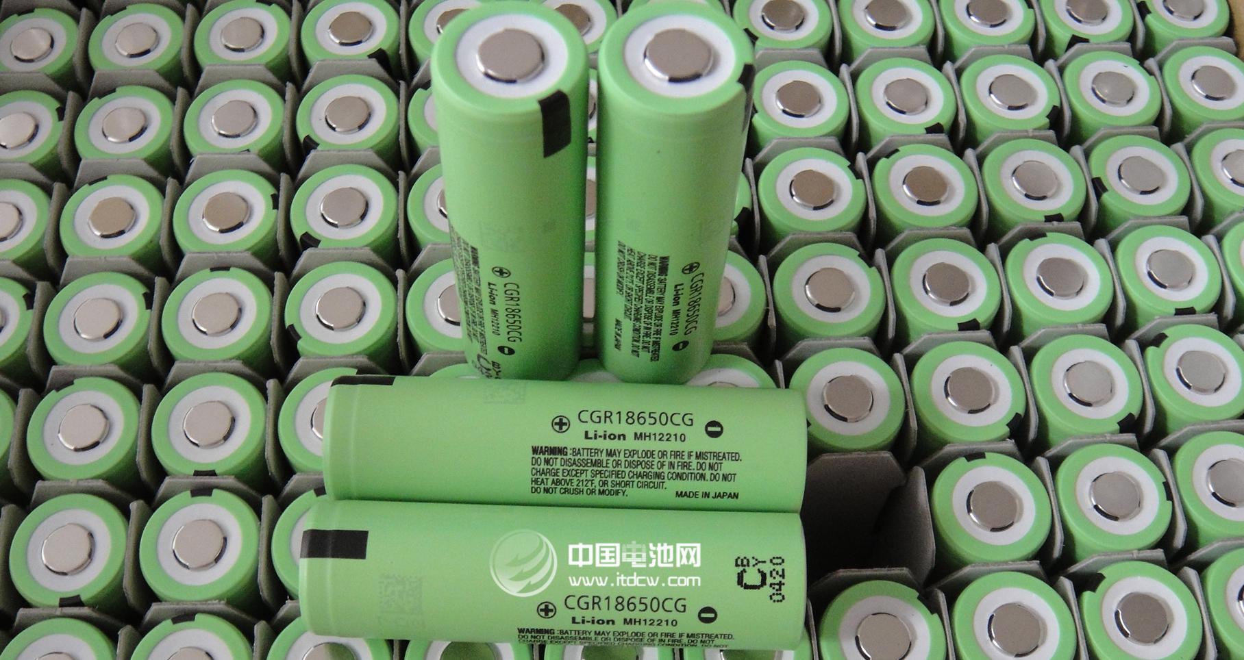 新能源动力电池回收提速 推动报废机动车再生利用