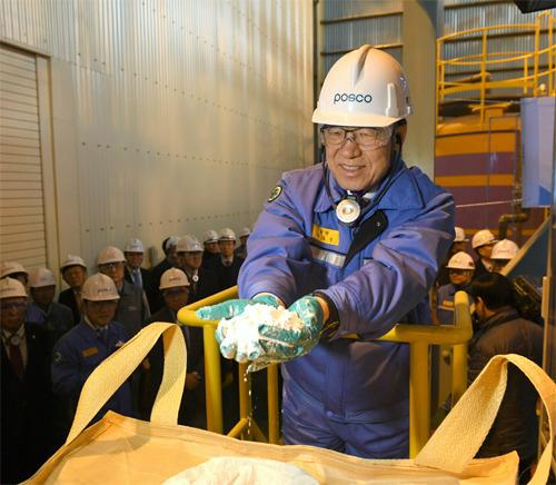 浦项集团:年产2500吨碳酸锂工厂竣工 采用高效提锂技术