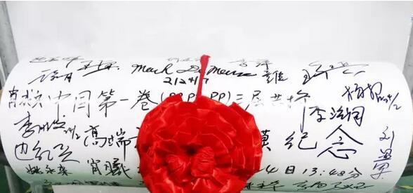 中国首卷PP/PE/PP三层共挤干法高端锂离子动力电池隔膜