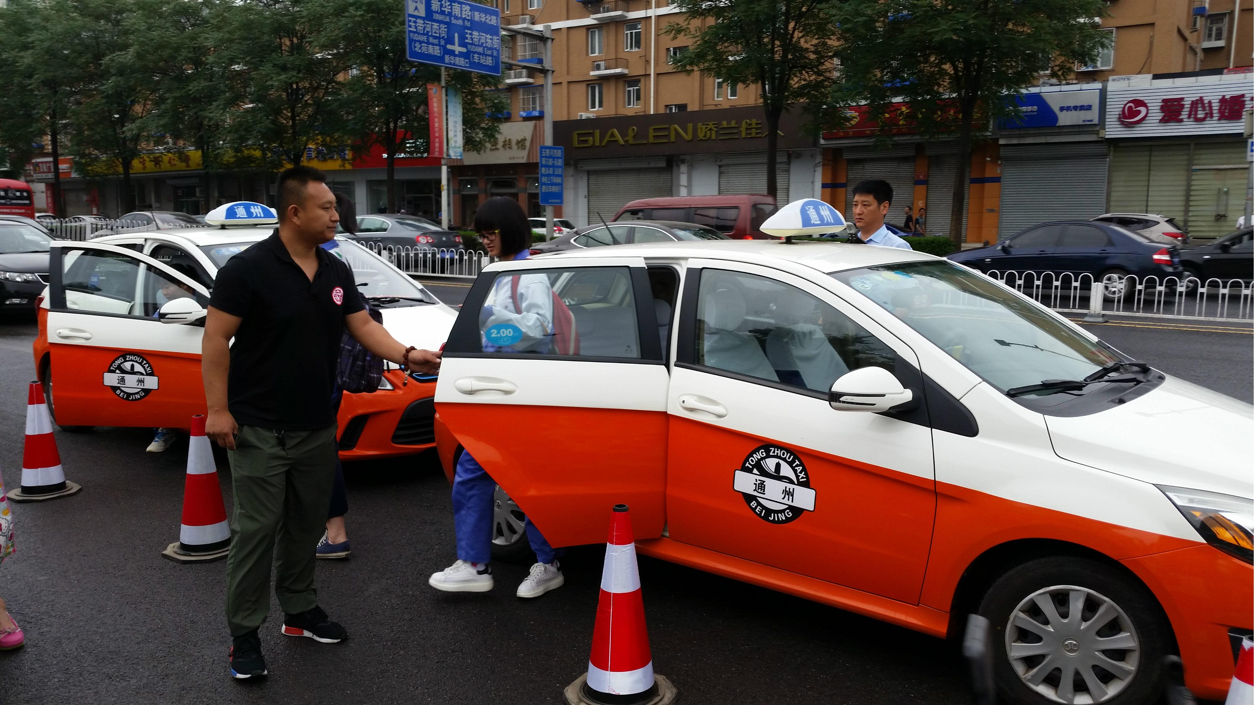 北京通州电动出租车