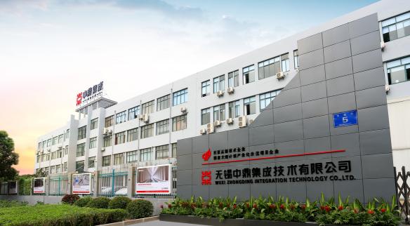 转型系统集成商 中鼎集成发力物流设备制造研发
