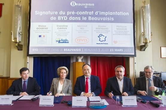 比亚迪法国再投千万欧元 设立欧洲第二座纯电动工厂