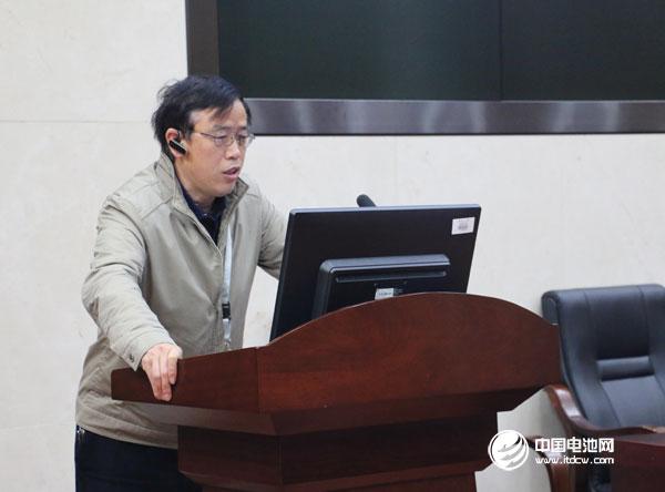 主持人中南大学化学电源与材料研究所唐有根教授