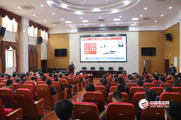 长沙·中南大学正极材料沙龙活动现场