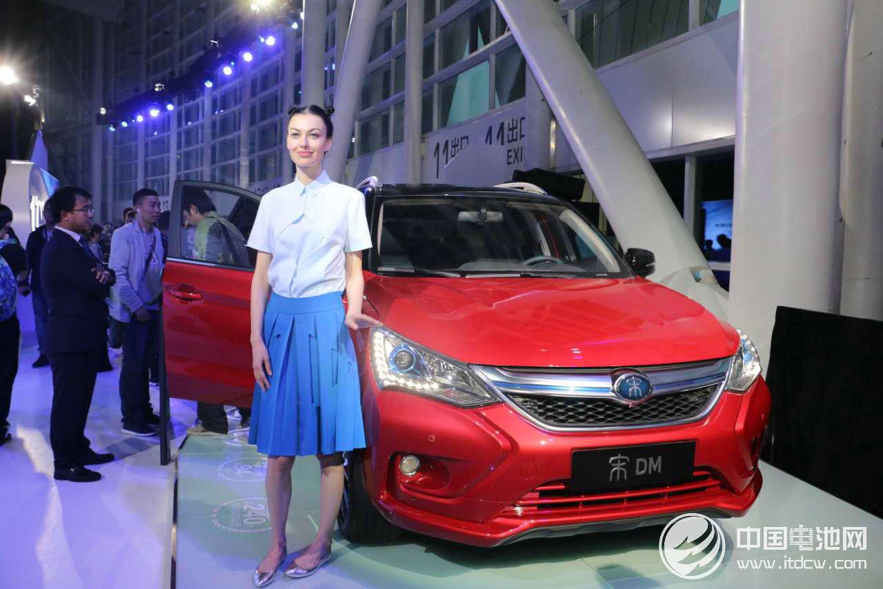 比亚迪发布最新家族式造型 新任设计总监携王朝概念车亮相