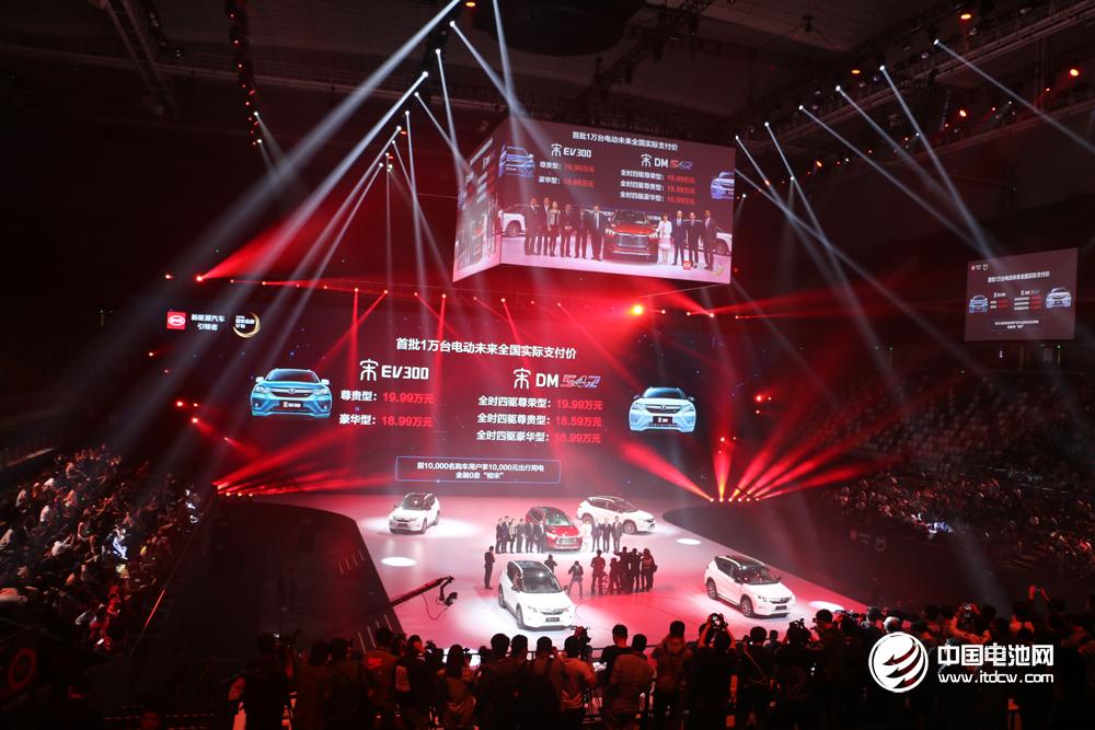 """比亚迪在上海东方体育馆举行""""2017 BYD DREAMS 绿色出行梦想盛典"""""""