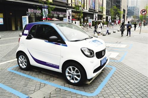 重庆分时租赁市场争夺战:本土企业盼达出行能否逆袭Car2go?