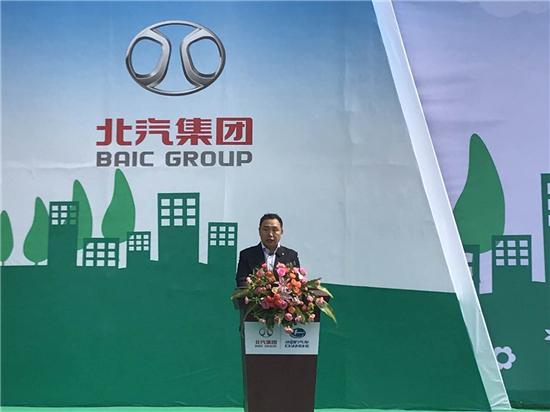 北汽集团整车事业本部党委书记、本部长李继凯