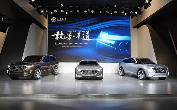 正道集团发布三款电动概念车,据称续航里程达1000公里