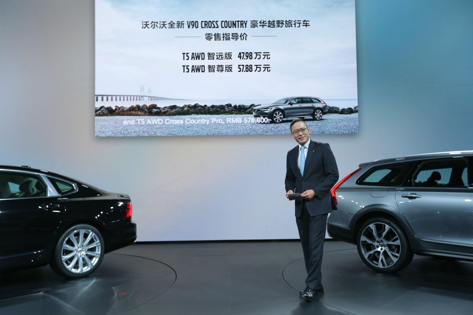 沃尔沃汽车集团高级副总裁、亚太区总裁兼CEO袁小林
