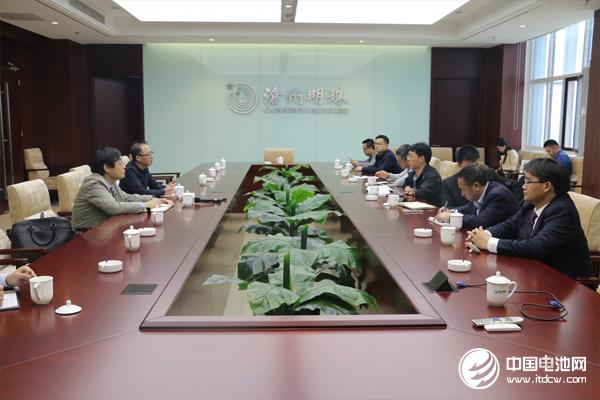 中国锂电新能源产业链调研团一行与沧州明珠领导交流、座谈