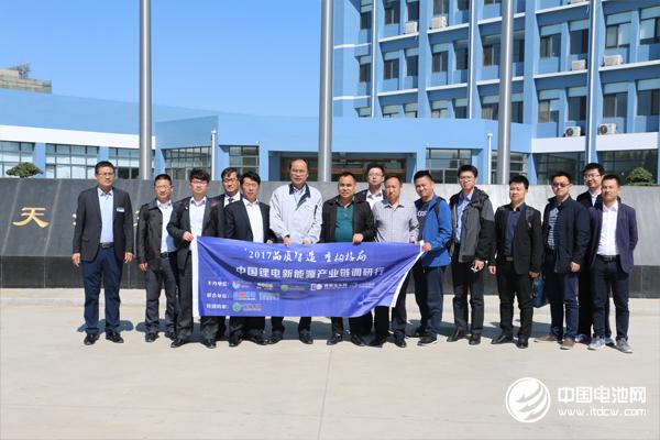 中国锂电新能源产业链调研团一行与天津东皋膜领导合影