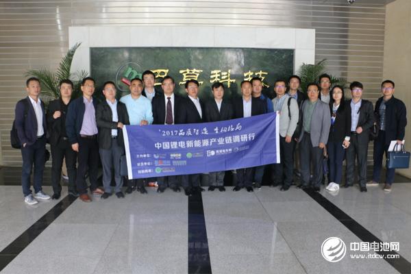 中国锂电新能源产业链调研团一行与天津巴莫领导合影