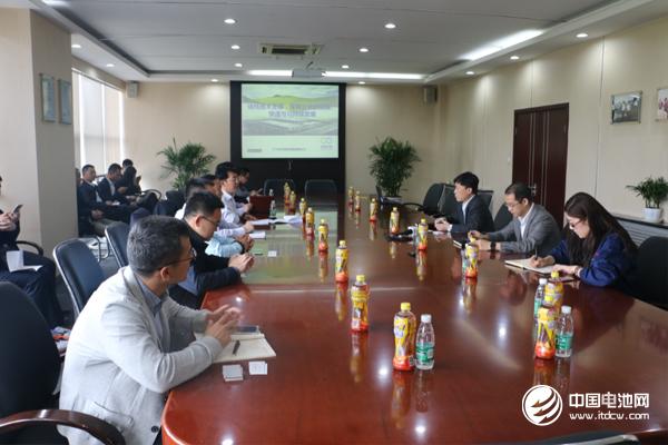 中国锂电新能源产业链调研团一行与天津巴莫领导交流、座谈