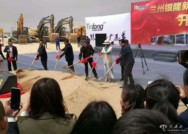 总投资25亿元 珠海银隆兰州广通新能源汽车生产基地开工