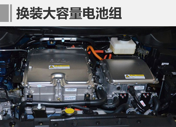 比亚迪年内推电动MPV 续航达450公里