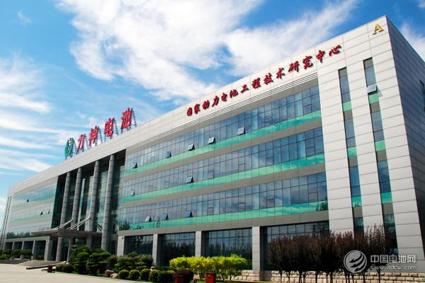 力神电池天津工厂