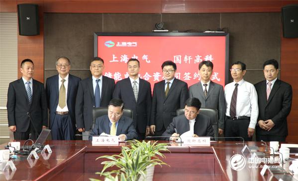 国轩高科董事长李缜与上海电气总裁郑建华签订《合资协议》
