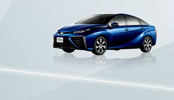 丰田等氢燃料电池车上市两年 但在日本登记数不足1500辆