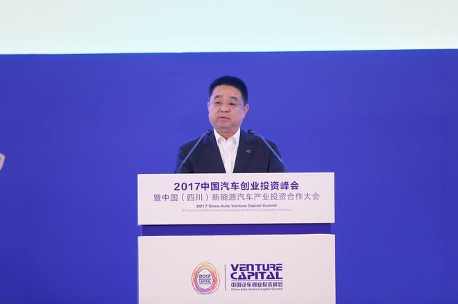 北汽集团副总经理蔡速平