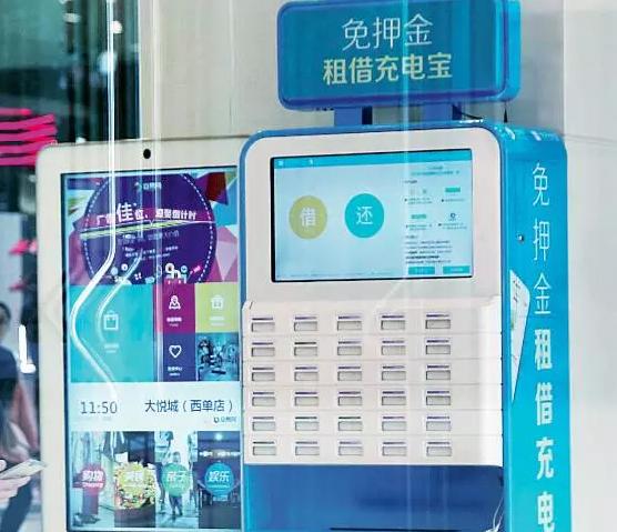 来电布局在北京西单大悦城的充电机柜
