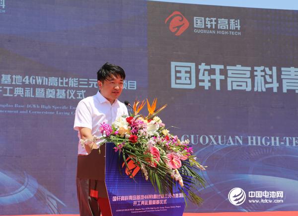 国轩高科常务副总裁王勇主持开工典礼暨奠基仪式