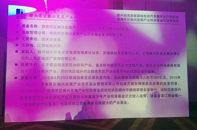 宣称续航650公里 这家台湾新兴造车企业什么来路?