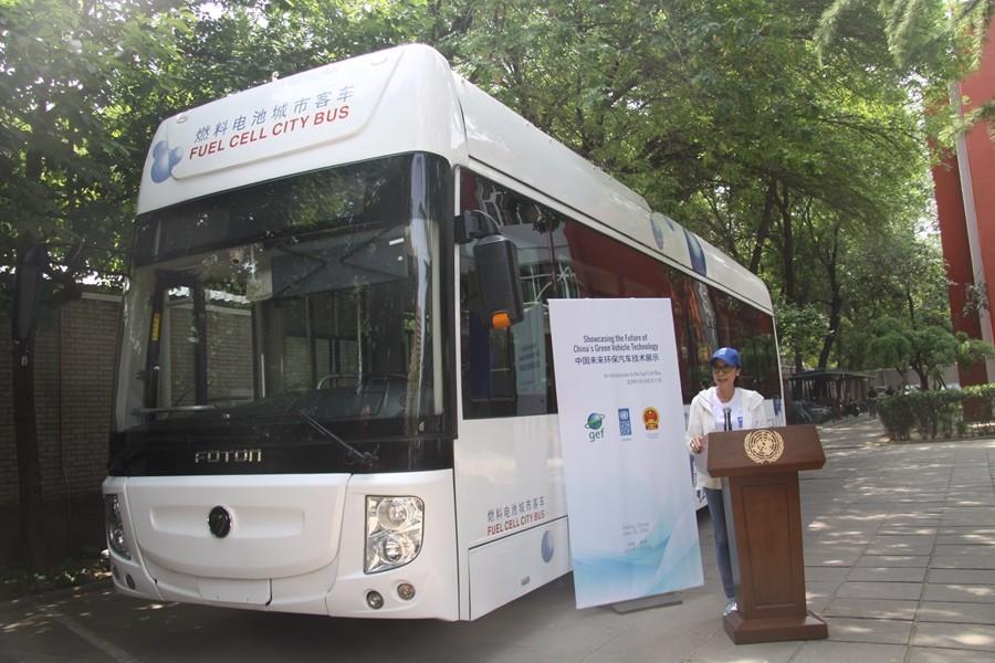 福田欧辉氢燃料电池客车