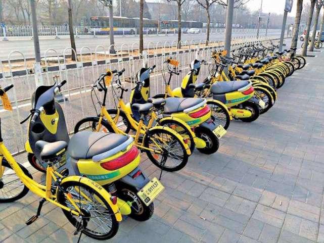 共享电动自行车
