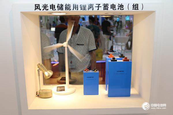风光电储能用电池