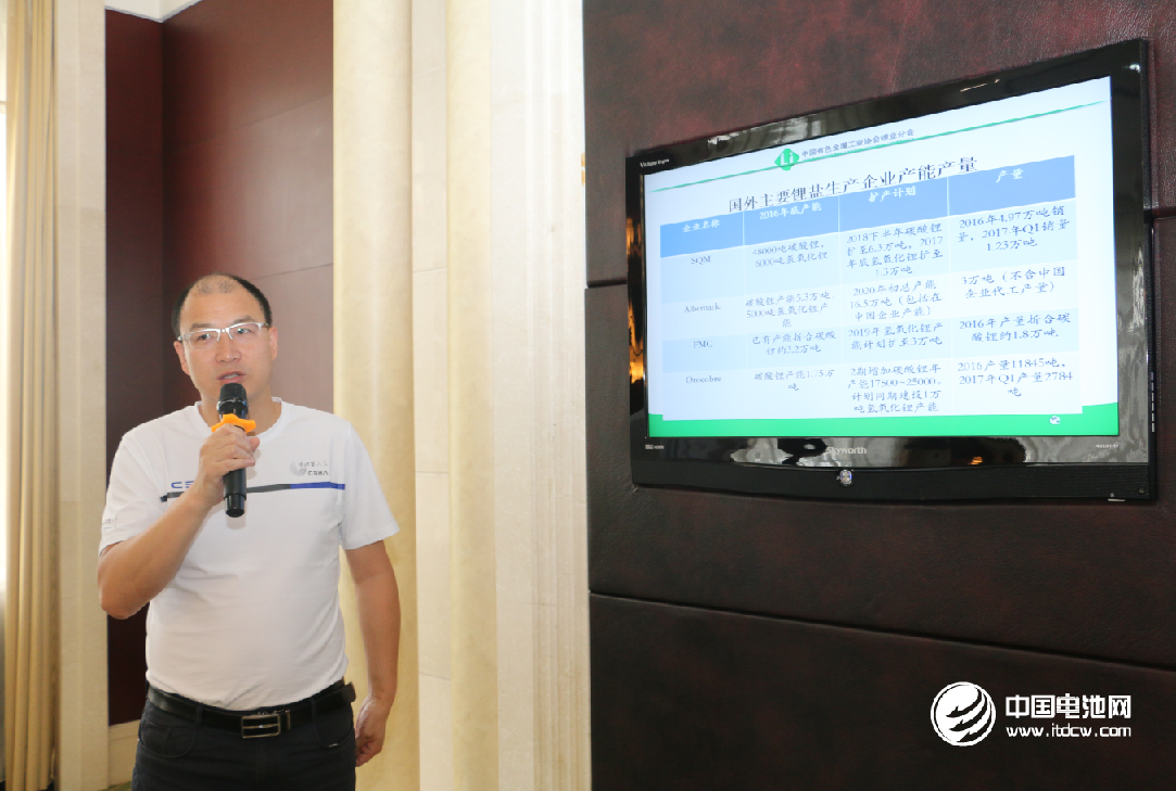中国有色金属协会锂业分会秘书长、电池百人会理事张江峰