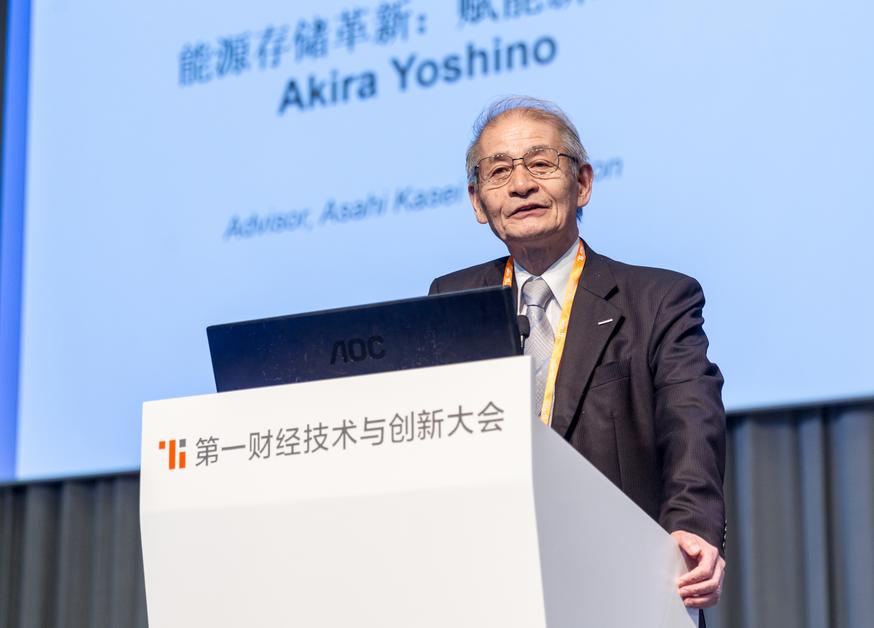日本科学家吉野彰