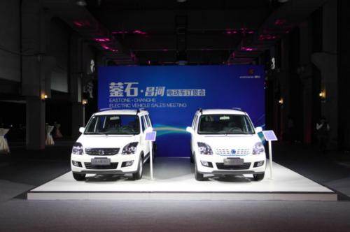 蓥石造车先代工生产为昌河开发电动车  高卫民八年要推10款车