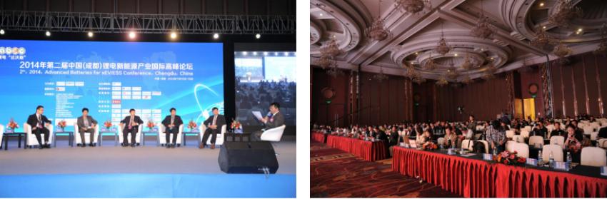 """第二届锂电""""达沃斯""""现场(ABEC2014,中国成都)"""