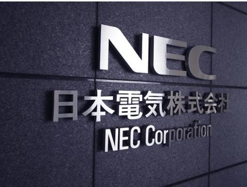 NEC或向金沙江资本出售子公司 欲退出电池市场
