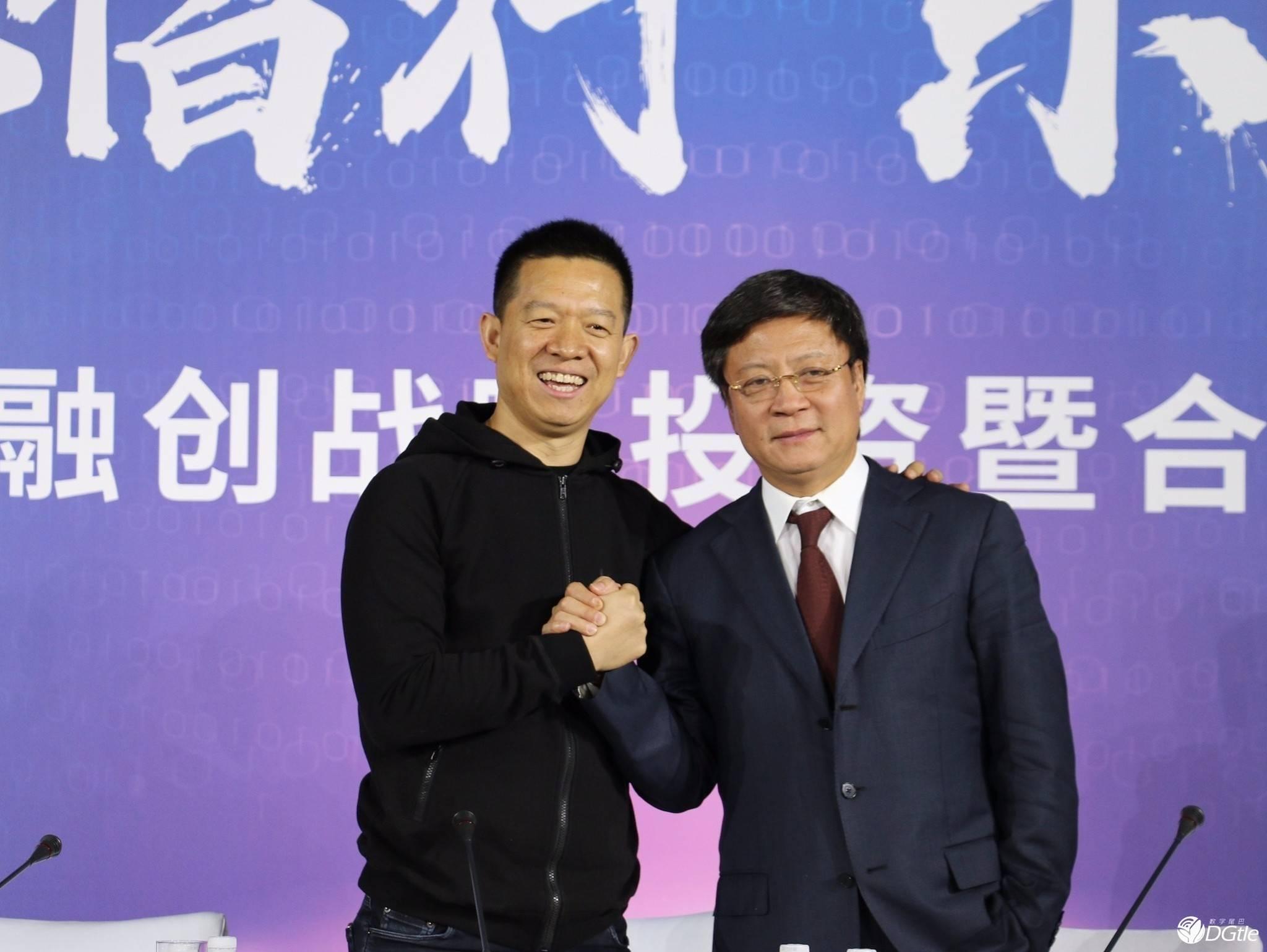 孙宏斌与贾跃亭
